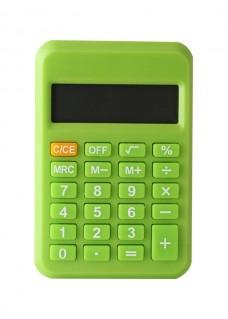 Calculadora Verde