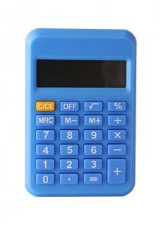 Calculadora Azul