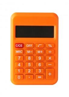 Calculadora Naranja